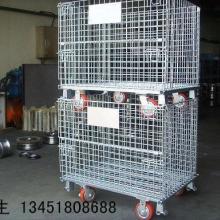供应挂板架仓储笼料箱钢托盘登高车供应图片