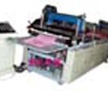 供应塑胶拉链机