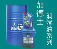 泰州图加德士润滑油Meropa 150,加德士齿轮油