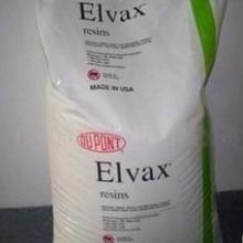 供应覆膜胶、油墨等材料EVA42-60,原厂原包