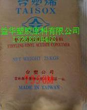 专业代理发泡鞋材EVA7360M原厂原包图片
