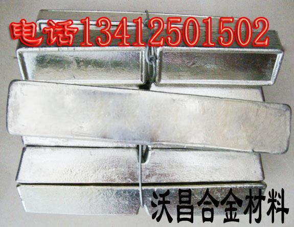 批发【易熔合金】120℃低熔点合金浇注在E形冲片模具中的应用