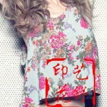 供应用于服装设计的时装面料里料数码印花加工图片