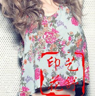 时装面料里料数码印花加工图片/时装面料里料数码印花加工样板图 (1)