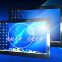 供应山东交互式液晶电视电脑触摸一体机