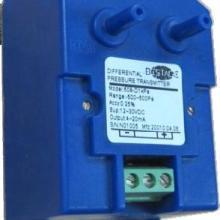 供应Bestace 508系列高精度差压变送器