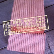 供应巴劳木木板材_巴劳木图片_巴劳木用途_巴劳木规格_巴劳木使用_巴批发