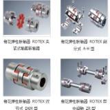 供应上海专业生产XL星形弹性联轴器梅花联轴器无齿隙联轴器联轴器