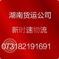 湖南到江西南昌及各地设备包装运输服务/服务热线