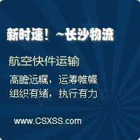 供应国内仓储配送服务业务航空快递图片