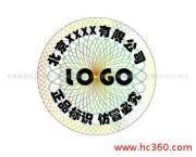 各类防伪标签防伪证书印刷制作北京防伪标签印刷制作有限公司 图片|效果图