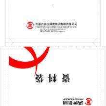 供应青岛哪有信封印刷厂家-青岛哪有信封印刷供应商-一品雍和包装印刷批发