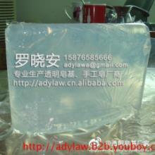 供应植物甘油手工皂皂基批发