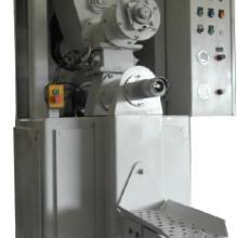 供应改性粉包装机