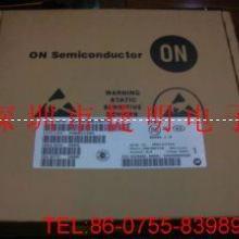 供应原装安森美达林顿三极管 安森美晶体三极管 安森美带阻三极管全系列