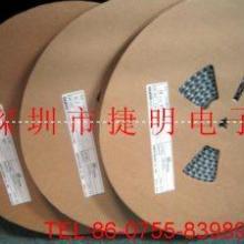 专业铝电解电容 铝电解电容现货 铝电解电容价格 铝电解电容代理
