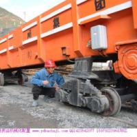 供应大型梭式矿车