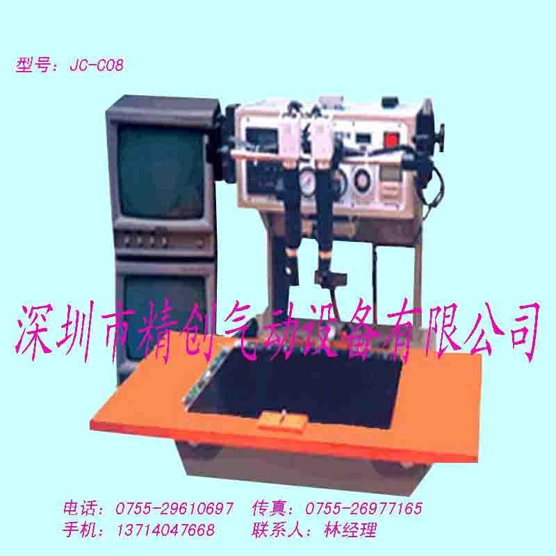 供应笔记本液晶屏维修热压机