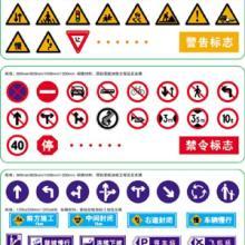 供应深圳公路划线施工厂家图片