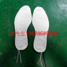 供应电热鞋垫发热片