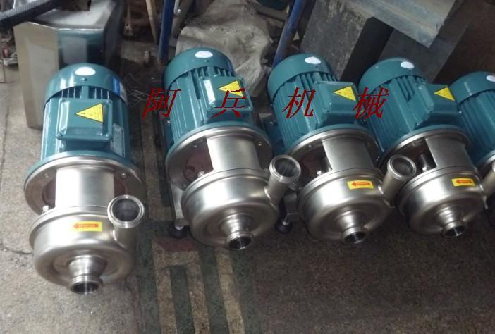 供应40T卫生泵,卫生泵,食品泵