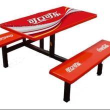 供应珠海四人位玻璃钢餐桌条凳餐桌免费测量场地送货安装