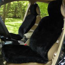 供应羊毛坐垫汽车羊毛靠背羊毛床毯批发
