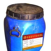 供应高分子乳液防水涂料