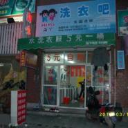 浙江杭州投币洗衣机厂家图片
