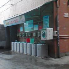 供应海尔投币洗衣机投币式电脑供应价格,投币式洗鞋机价格图片