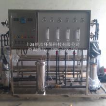 供应化纤油剂配制水处理设备