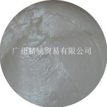 供应JF8305高速轴承润滑脂