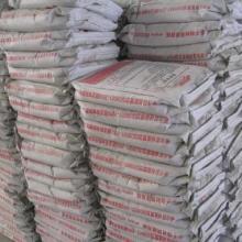供应白色/灰色大理石胶泥,大理石粘结剂大连厂家批发