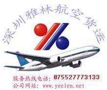 供应国内航空货运深圳到郑州当天到达图片
