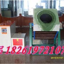 供应中频熔炼炉销售,中频炉销售电话,中频炉省电节能