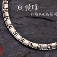CX黑珍珠钛之源钛项链钛之源图片