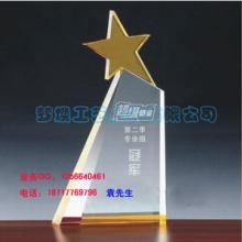 供应上海奖牌制作公司上海水晶奖牌厂家,五角星党员奖杯,供应商礼品批发