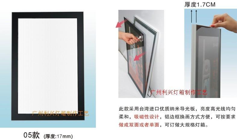 供应广告磁吸式超薄灯箱.单面LED磁吸超