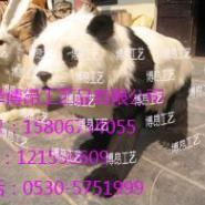 专业赶会制造照相仿真动物熊猫兔子图片