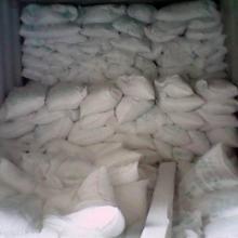 各类用途氧化钙供应