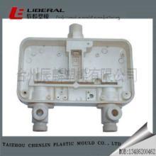 供应日常用品外壳模具,车灯模具加工设计,供应商供应加工设计