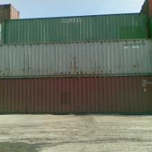 供应40尺二手集装箱价格散货集装箱