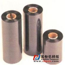 供应大量促销打印机碳带色带