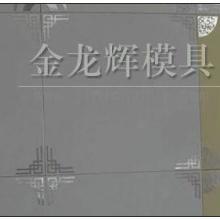 供应铝扣板成型批发