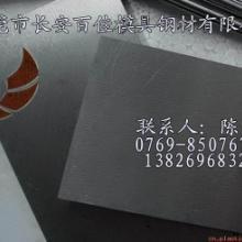 供应CD337钨钢车刀