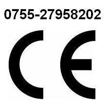 东莞剪脚机CE认证、剥线机CE认证、绕线机CE认证绞线机CE认证批发