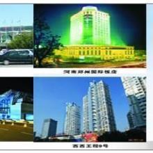 RG防水涂料北京RG防水涂料
