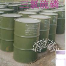 98%三录硫磷 98%三录硫磷 98%三 录硫磷