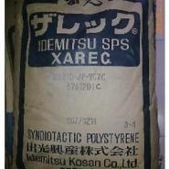微波炉电水瓶热水器零件用料SPS图片