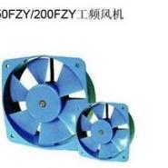 工频轴流风机150/200FZ图片
